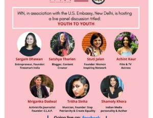 Youth to Youth: Be the Change !